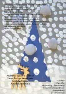 kartka bożonarodzniowa